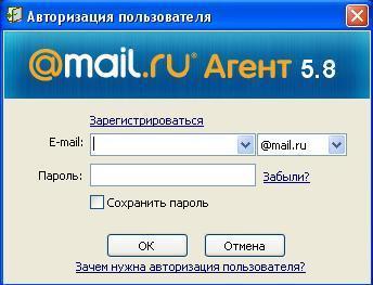Агент 5 8 mail ru агент 5 8 скачать
